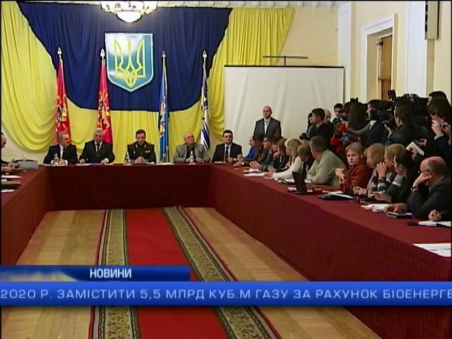 В Україні можуть оголосити мобілізацію: випуск 16.00