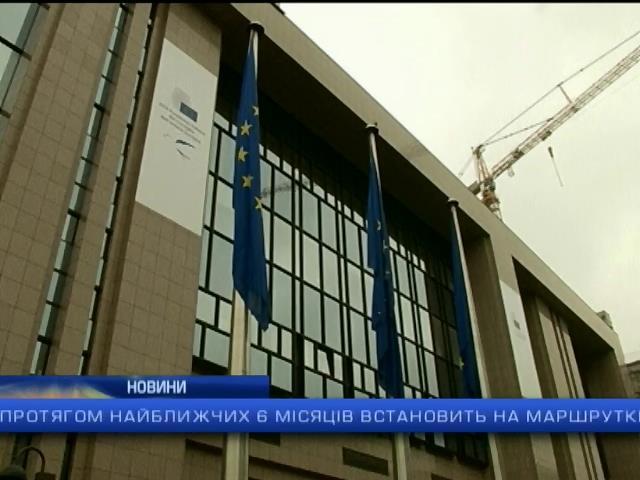 ґС введе новi санкцii проти Росii, якщо терористи захоплять Марiуполь: випуск 17:00 (видео)