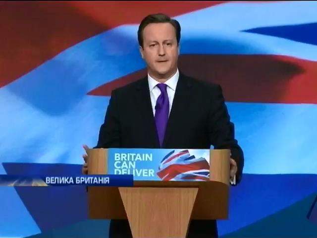 Свiт у кадрi: Британiя попередила, що не дозволить залякувати союзникiв по НАТО (видео)