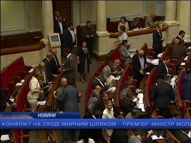 Закон про особливий статус Донбасу можуть скасувати: випуск 00:00 (видео)