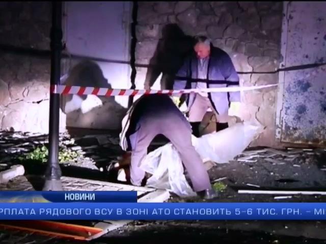 ОБСґ сьогоднi оприлюднить звiт про вбивство спiвробiтника Червого Хреста Лорана Етьeна: випуск 13:00 (видео)