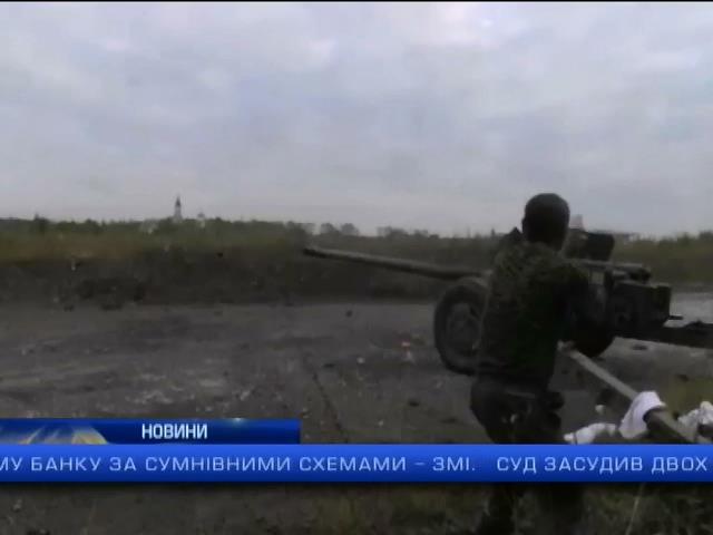 За добу бойовики обстрiляли 8 населених пунктiв пiд Донецьком: випуск 17:00 (видео)