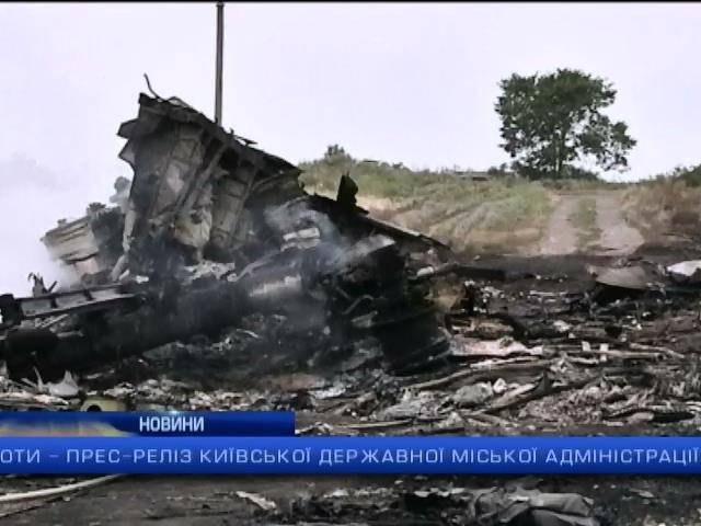У Нiдерландах опiзнали 262 жертви катастрофи Боiнга на Донбасi: випуск 19:00 (видео)