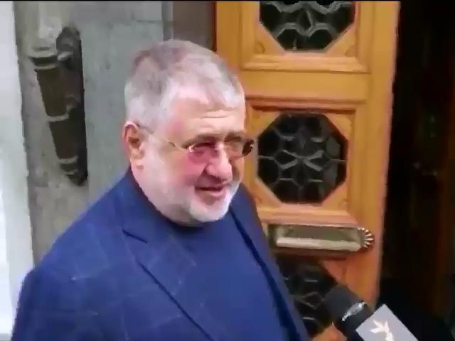 Игорь Коломойский похвастался паспортами Израиля и Кипра (видео) (видео)