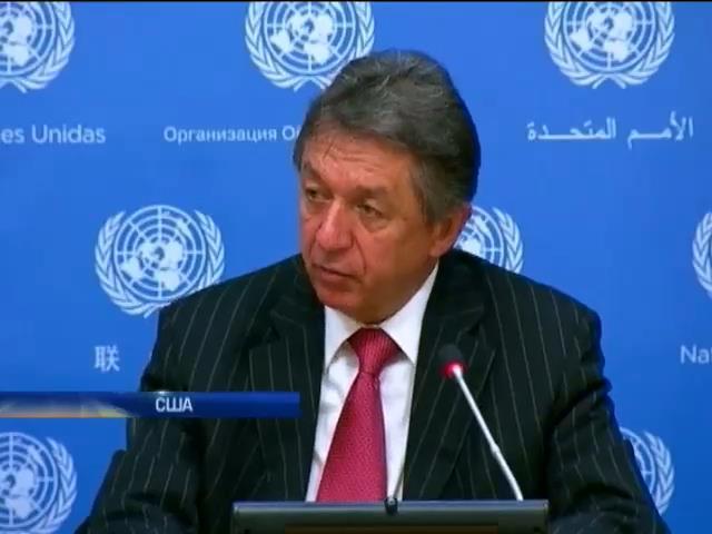 Вбивство громадянина Швейцарii у Донецьку Украiна розслiдуватиме публiчно (видео)