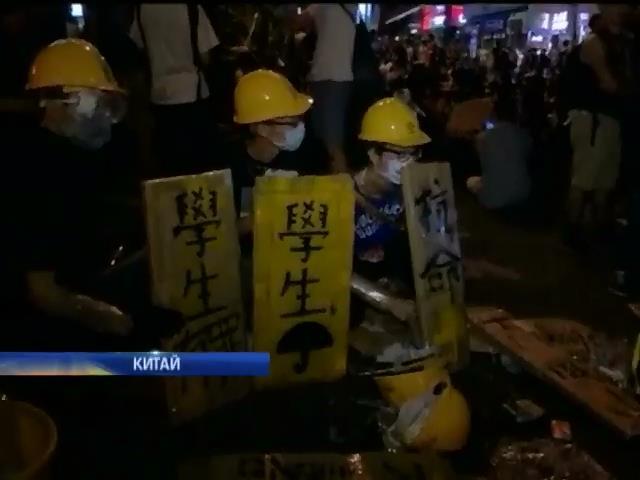 У Гонконзi протестувальники приберуть частину барикад (видео)