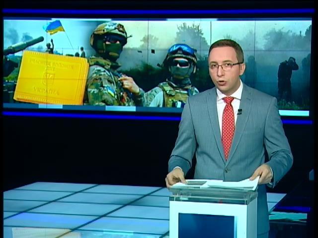 В Украiнi не iснуe процедури отримання статусу учасника бойових дiй (видео)