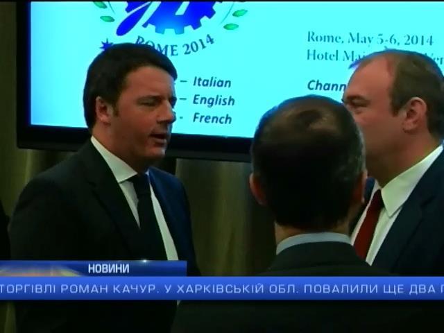 Експерти з США допоможуть Украiнi пiдготуватися до зими: випуск 17:00 (видео)