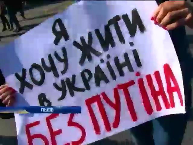 Студенти Львова привiтали Путiна хiтом футбольних фанiв i вибухами (вiдео) (видео)