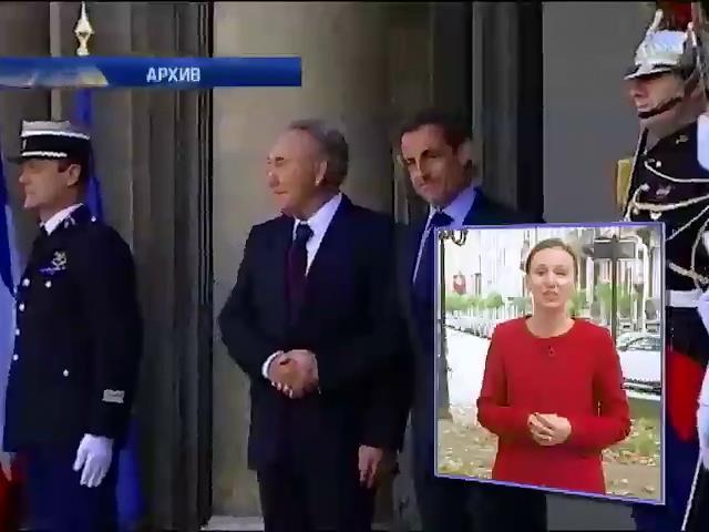 Николя Саркози подозревают в давлении на Бельгию по просьбе Назарбаева (видео)