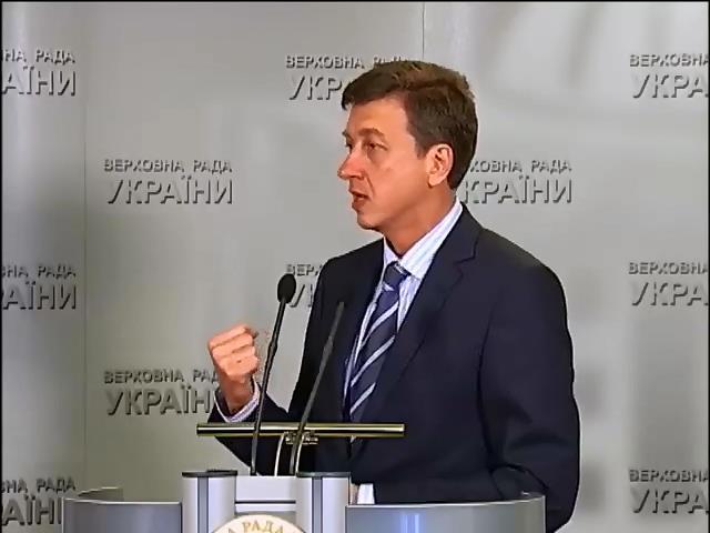 Депутаты боятся взяточников в Антикоррупционном комитете (видео) (видео)