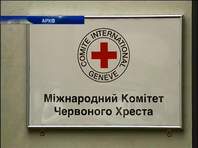 Червоний Хрест вирiшив продовжити роботу на Донбасi (видео)