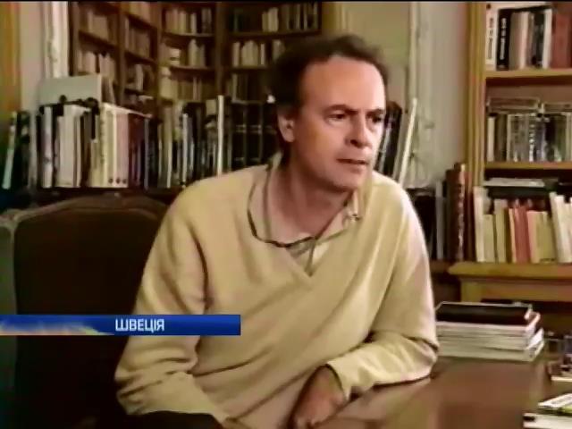 Оргкомiтет Нобелiвськоi премii розшукуe лауреата з лiтератури Патрiка Медiано (видео)