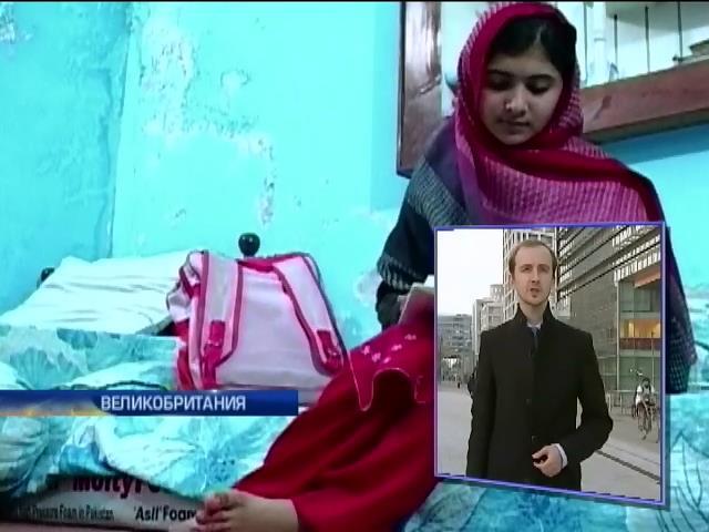 Пакистан гордится 17-летней нобелевской лауреаткой (видео) (видео)