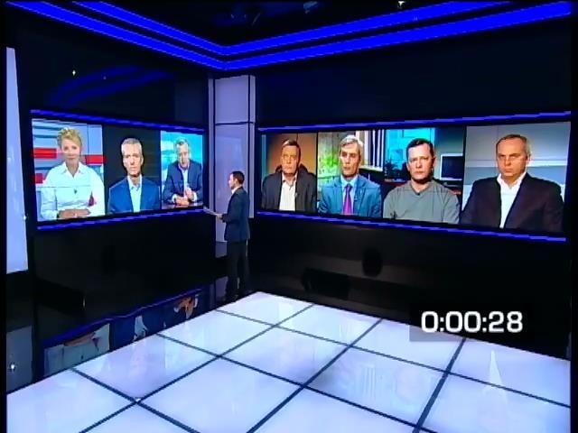Политики поспорили о строительстве стены на границе с Россией (видео)