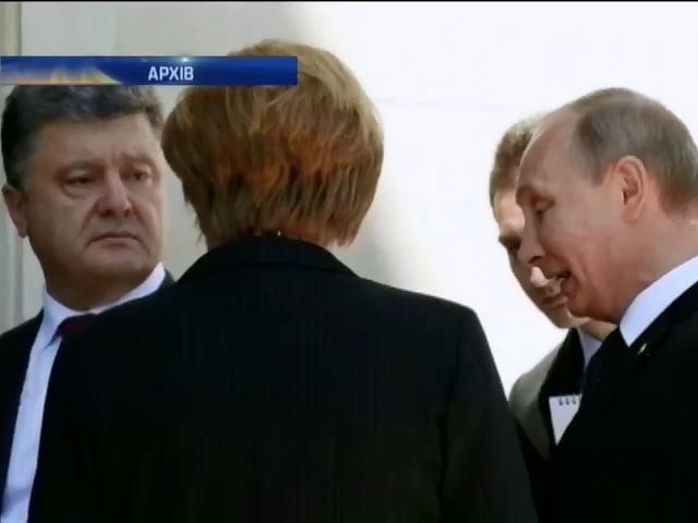 Порошенко зустрiнеться з Путiним у Мiланi 16 жовтня (видео)