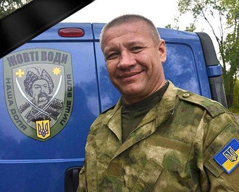 В Желтых Водах расстрелян депутат-волонтер Иван Великий (обновлено, фото, видео)