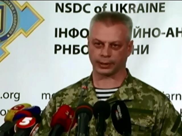 Росiя направляe сотнi найманцiв на схiд Украiни (видео)