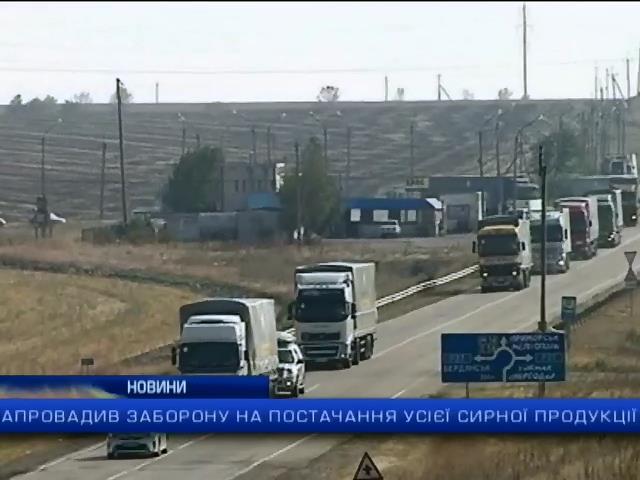 У Харковi розвантажили гуманiтарку з Нiмеччини: випуск 22:00 (видео)