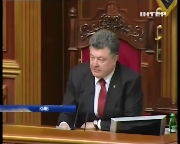 Порошенко закликав Полторака посилити мiжнародну вiйськову спiвпрацю (видео)