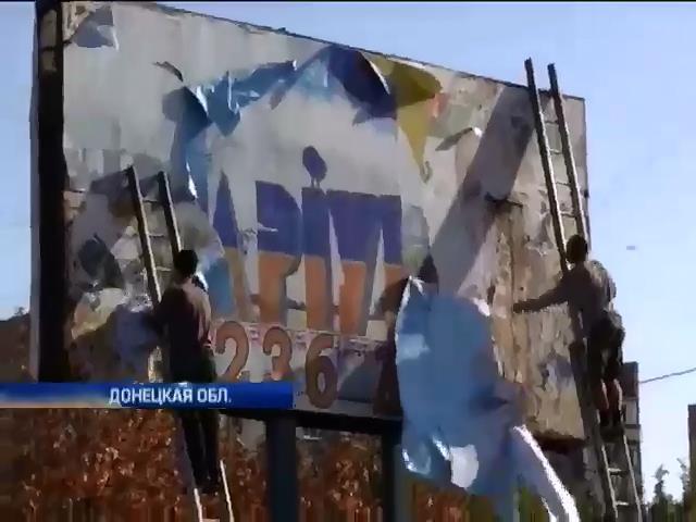 Оппозиция требует от правительства уйти в отставку за нападение на агитаторов (видео)