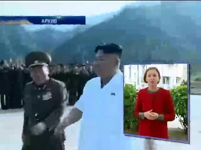 Ким Чем Ына тайно прооперировал хирург из Франции (видео)