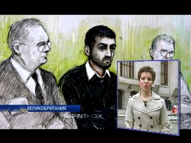 В Британии судят террориста, который планировал покушение на Тони Блера (видео)