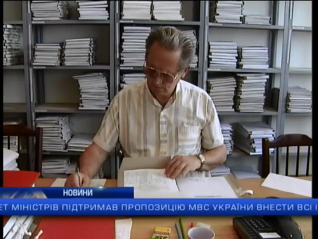 За 10 днiв в Украiнi стартуe трудова люстрацiя: випуск 23:00 (видео)