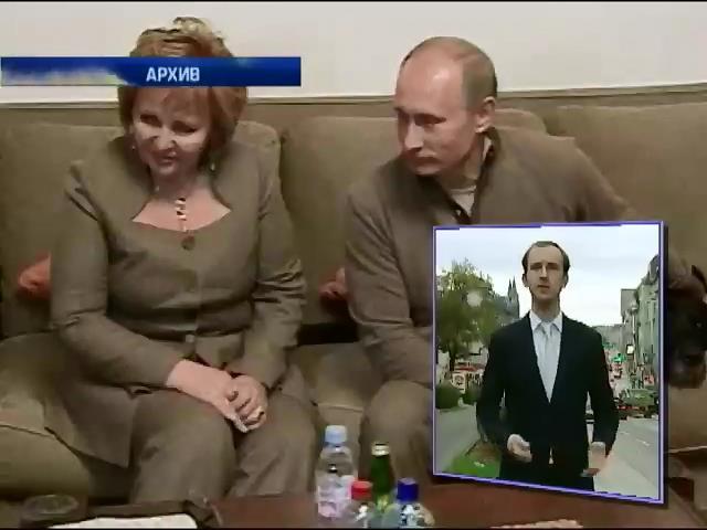 """Разведка Германии следила за Путиным с помощью шпионки """"Ленхен"""" (видео)"""