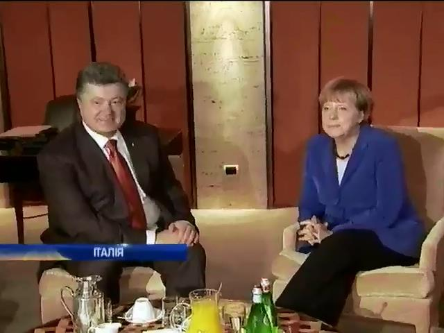Сьогоднi в Мiланi Порошенко зустрiнеться з Путiним (видео)