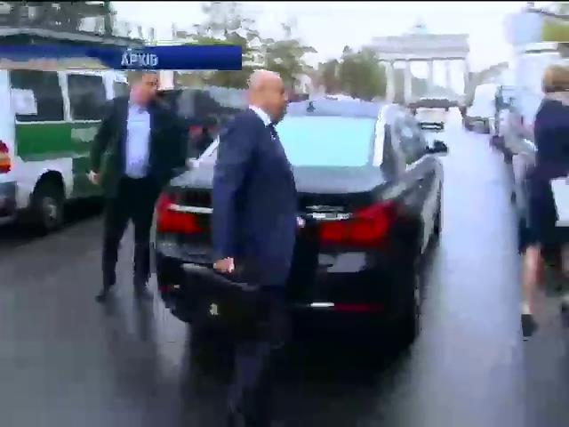 21 жовтня у Брюсселi вiдбудуться газовi переговори з Росieю (видео)