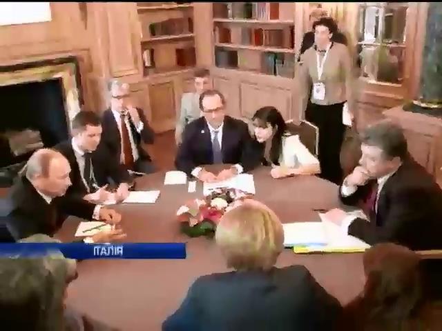 Порошенко розпочав з Путiним зустрiч вiч-на-вiч (вiдео) (видео)