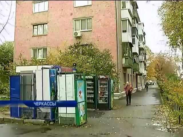 В Черкассах призывают чиновников бороться с ночными ларьками (видео) (видео)