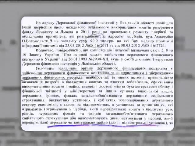 Активисты обвиняют мэра Львова в подкупе местных правоохранителей (видео)