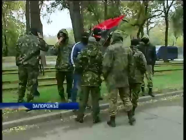 "Охрана ""Запорожстали"" предотвратила штурм предприятия (видео)"