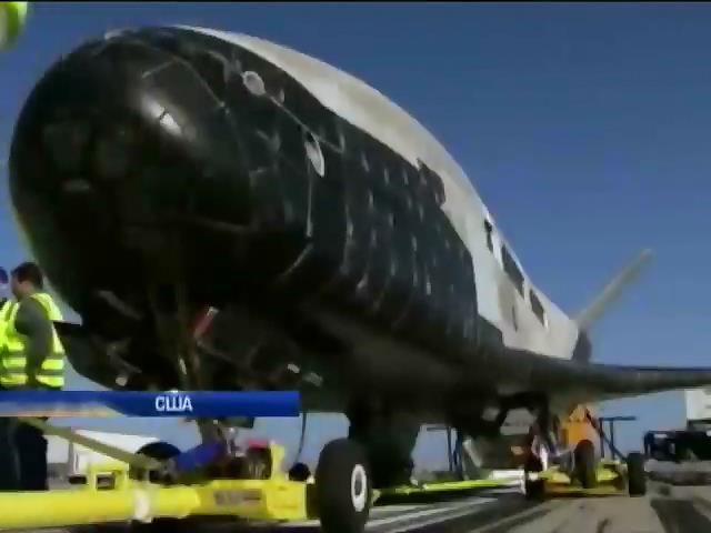 Мир в кадре: На авиабазе в США приземлился секретный космический корабль (видео)