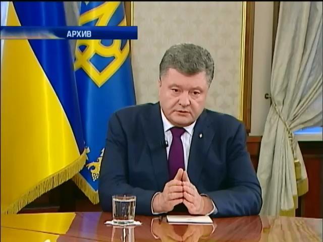 Порошенко дал интервью украинским телеканалам (видео)