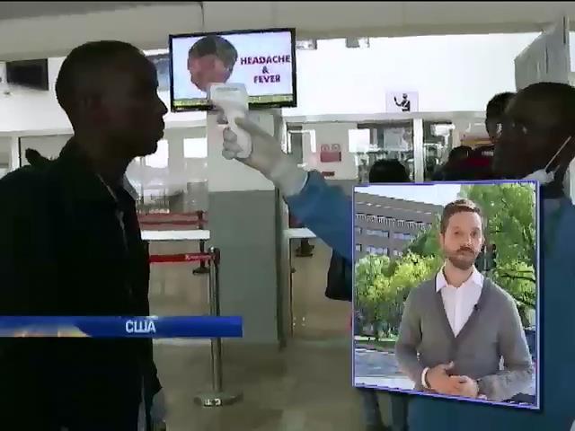 Американцы паникуют и бегут проверяться на Эболу (видео) (видео)