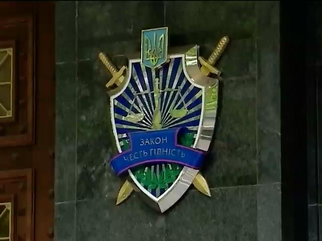 Власти обещают люстрировать миллион чиновников за два года (видео) (видео)