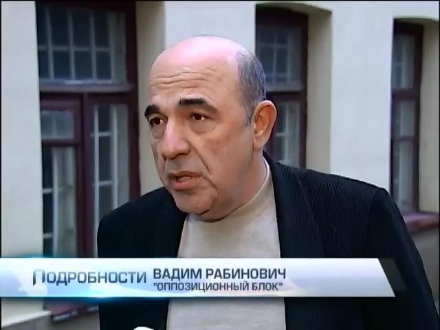 Вадим Рабинович: В первую очередь нужно люстрировать Яценюка и Турчинова (видео)