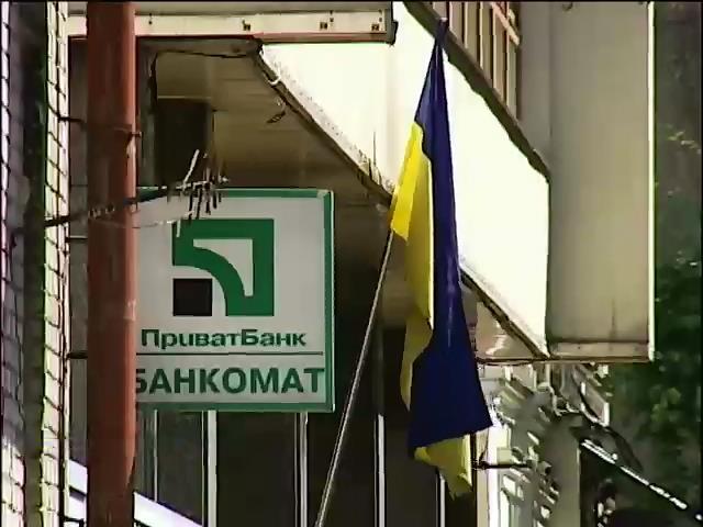 """Власть закрыла глаза на отмывание денег """"Укрнафтой"""" (видео) (видео)"""