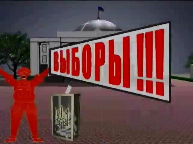 Выборы 2014: Гриценко против неприкосновенности, а Бойко собрался восстанавливать Донбасс (видео)