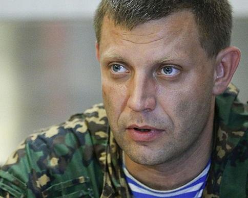 Террорист Захарченко открестился от заявления о прекращении перемирия