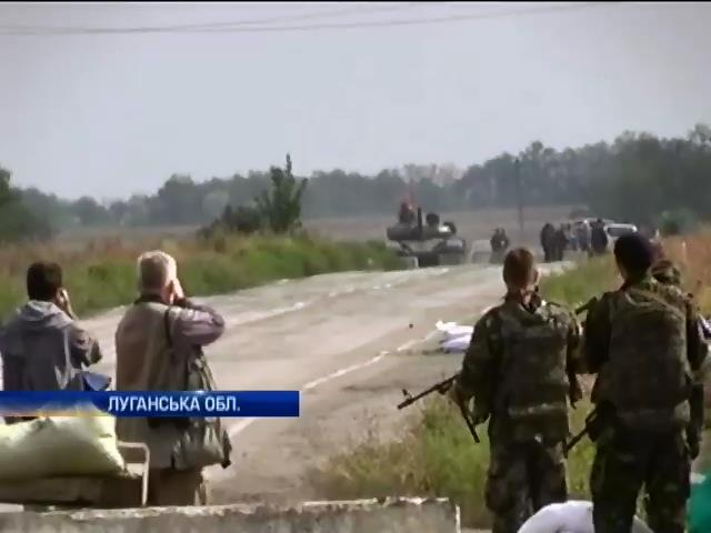 На блокпосту у селi Смiле загинули четверо вiйськових (видео)