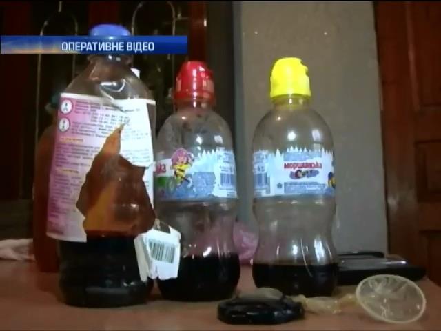 Мiлiцiя накрила наркопритон в Одесi (видео)