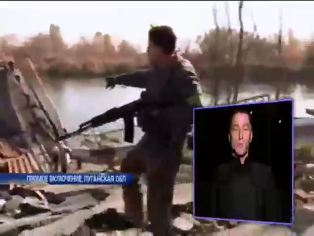 Террористы атаковали пригород Счастья и пытались взять военных в кольцо (видео)