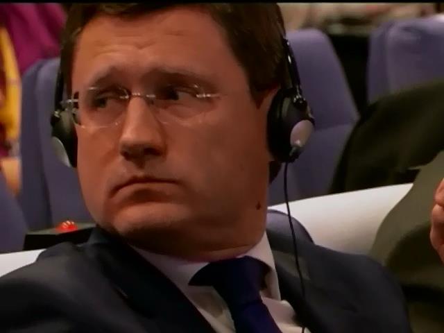 Газовi переговори Украiни, Росii та ЕС продовжаться 29 жовтня: випуск 11:00 (видео)