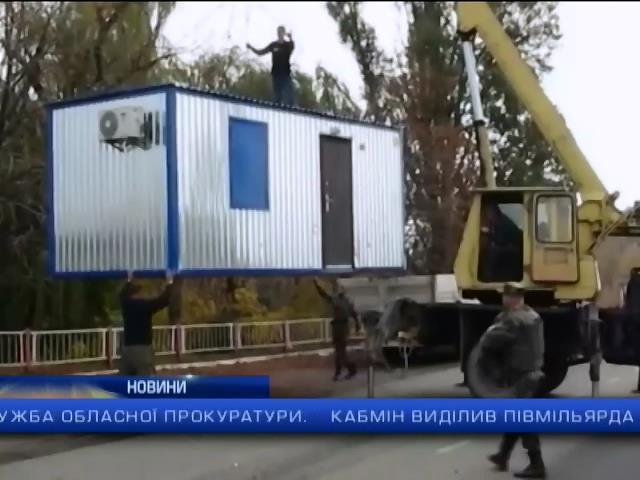 Сили АТО облаштовують блокпости на Луганщинi i Донеччинi: випуск 19:00 (видео)