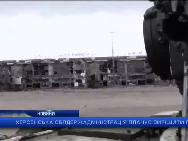 Терористи штурмували диспетчерську вежу аеропорту в Донецьку: випуск 22:00 (видео)