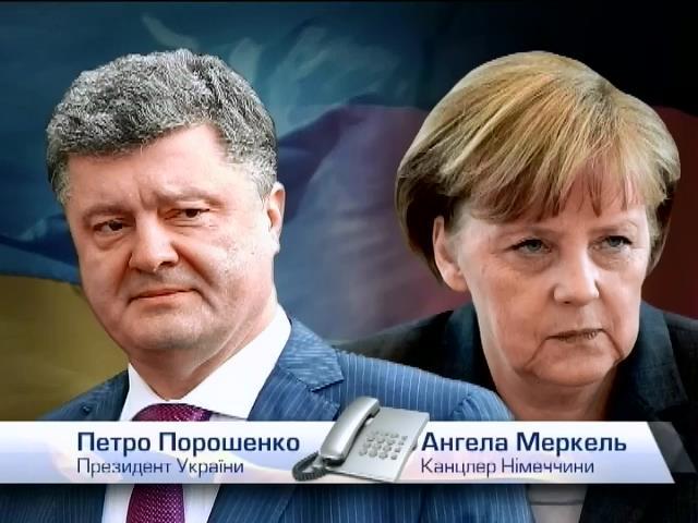 Порошенко обговорив з Меркель виконання мiнських домовленостей (видео)